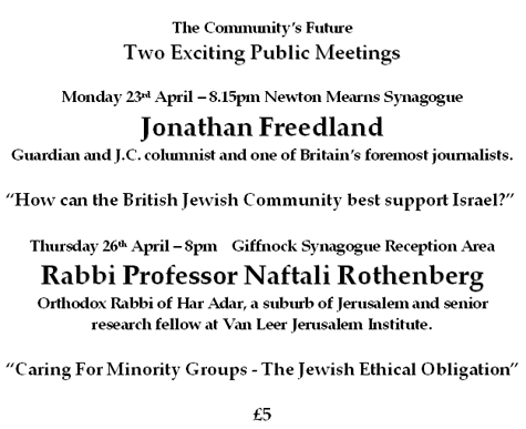 freedland-and-rothenberg-advert.png